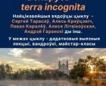 images/2021/14_verasnya_26_kastrichnika_u_Minsku.jpg