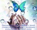 images/2021/24_marta_startuet_programma_Ya_drugie_Drugoy_Ot_sozavisimosti__k7518318.jpg