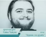 images/2021/24_sentyabrya_v_MinDA_proydyot_vstrecha.jpg