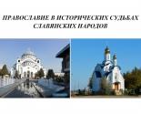 images/2021/2_3_aprelya_sostoitsya_nauchnaya.jpg