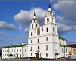 images/2021/30_iyulya_v_Minsk_dostavyat_kovcheg_s_chastitsey_moshchey4565131.jpg