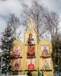 images/2021/Den_pamyati_blagennoy_Valentini_Minskoy_Fotoreportag/
