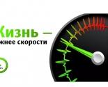 images/2021/Gosavtoinspektsiya_provodit_Ediniy_Den_Bezopasnosti_Dorognogo_0726143230.jpg