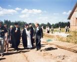images/2021/Istoriya_prihoda_v_datah_1997_god.jpg