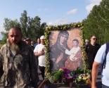 images/2021/Krestniy_hod_k_svyatine_vostoka_Beloy.jpg