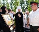 images/2021/Minskie_i_gomelskie_kazaki_pobivali_na_osvyashchenii_chasovni_na1307439.jpg
