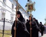 images/2021/Mitropolit_Veniamin_osvyatil_chasovnyu_na_territorii_memorialnogo4071148.jpg