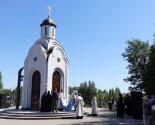 images/2021/Mitropolit_Veniamin_osvyatil_chasovnyu_na_territorii_memorialnogo9490867.jpg