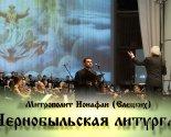 images/2021/Na_Minskoy_stsene_vpervie_prozvuchala_simfonichesko_horovaya_poema8488898.jpg