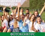 images/2021/Obyavlen_konkurs_fotografiy_Gizn_pravoslavnoy_molodegi.jpg