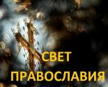 images/2021/Obyavlen_konkurs_tvorcheskih_i_issledovatelskih_rabot.jpg