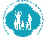 images/2021/Opublikovana_programma_IX_Festivalya_Schaste_v.jpg