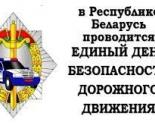images/2021/Pozabotsya_o_bezopasnosti_Stan_zametnim_na.jpg
