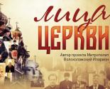 images/2021/Protoierey_Igor_Korostelev_stal_geroem_dokumentalnogo.jpg