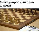 images/2021/Uge_segodnya_v_1800_Turnir_po.jpg