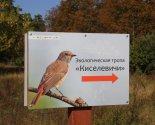 images/2021/V_Bobruyske_otkrilas_ekologicheskaya_tropa3982157.jpg