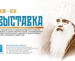 images/2021/V_Hudogestvennom_muzee_pokagut_raboti_plenera.jpg