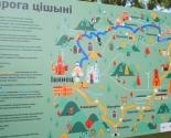 images/2021/V_belorusskom_Iventse_na_territorii_hrama.jpg