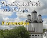 images/2021/Zastupnitsa_zemli_Russkoy_Vladimirskaya_ikona_Bogiey.jpg
